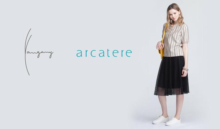 YANGANY/ARCATRE