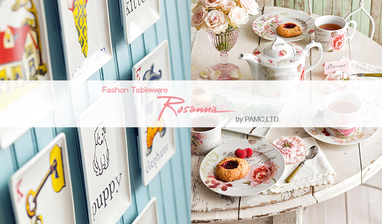ROSANNA - FASHION TABLEWARE -