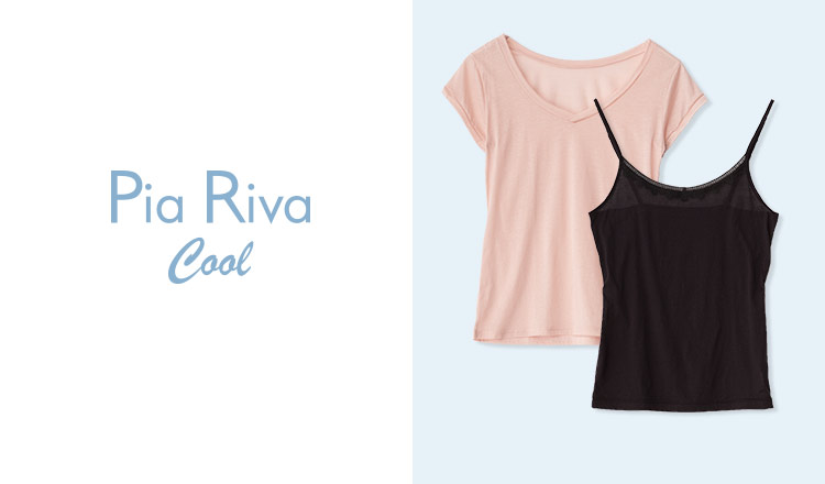PIA RIVA COOL UNDERWEAR COLLECTION