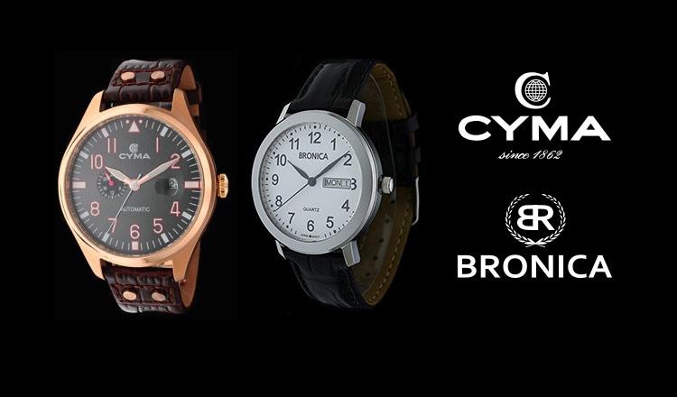 CYMA/BRONICA