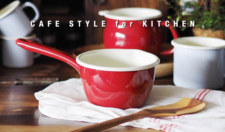 CAFE STYLE for KITCHEN