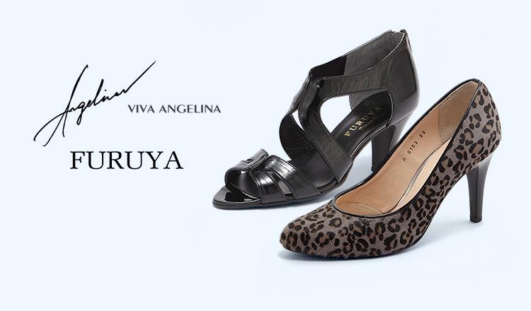 VIVA ANGELINA/FURUYA