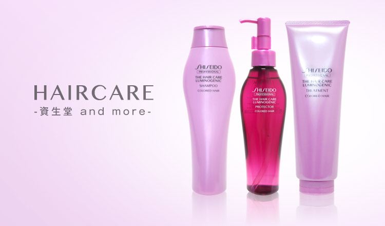 HAIRCARE-資生堂 and more-