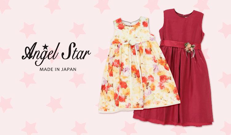 ANGEL STAR -JAPAN MADE BABY & KIDS WEAR-