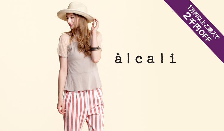 ALCALI