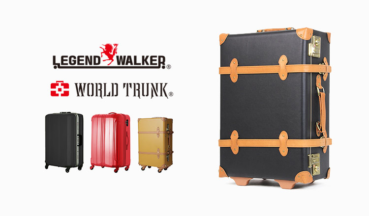LEGEND WALKER/WORLD TRUNK