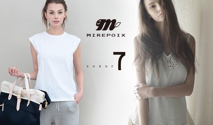 SOEUR7/MIREPOIX