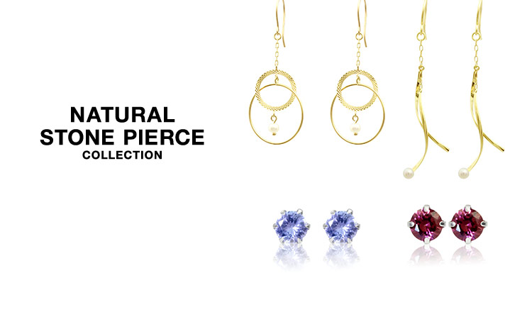 NATURAL STONE PIERCE COLLECTION
