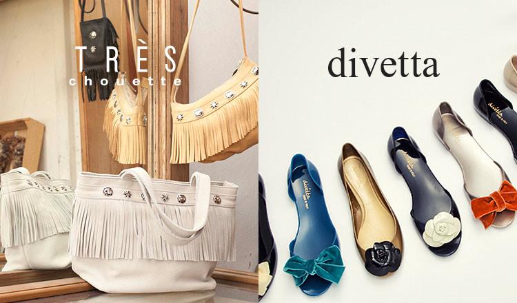 DIVETTA/TRES CHOUETTE