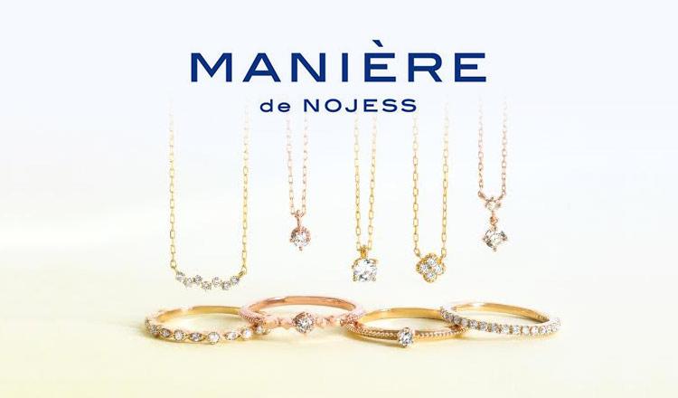 MANIERE DE NOJESS