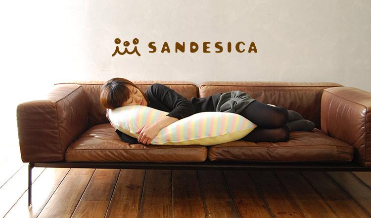 SANDESICA