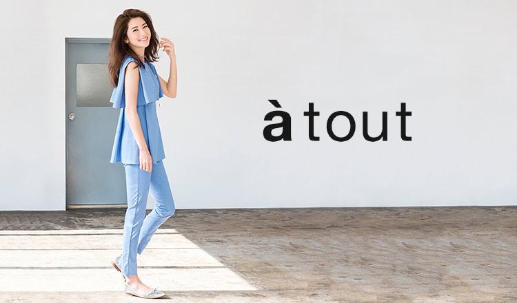 A TOUT