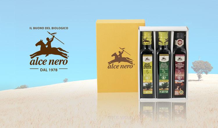 オーガニックオイル & ビネガー ALCE NERO