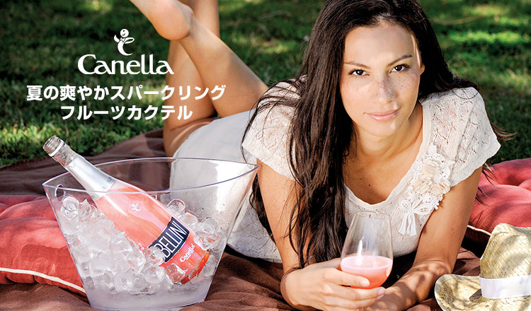 CANELLA  夏の爽やかスパークリングフルーツカクテル