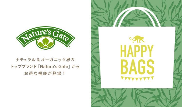 NATURE'S GATE HAPPY BAG