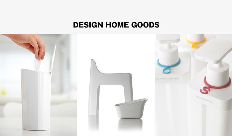 design home goods gladd