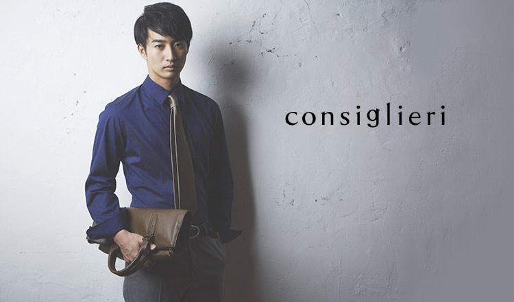 CONSIGLIERI-HAPPY BAG-