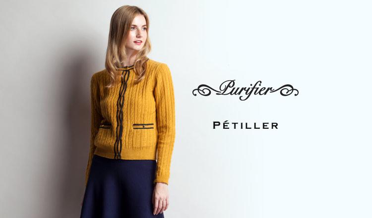 PURIFIER/PETILLER