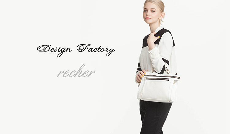 DESIGN FACTORY/RECHER