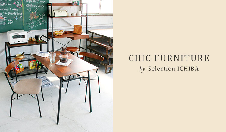 CHIC FURNITURE by Selection ICHIBA