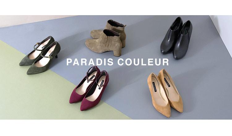 PARADIS COULEUR