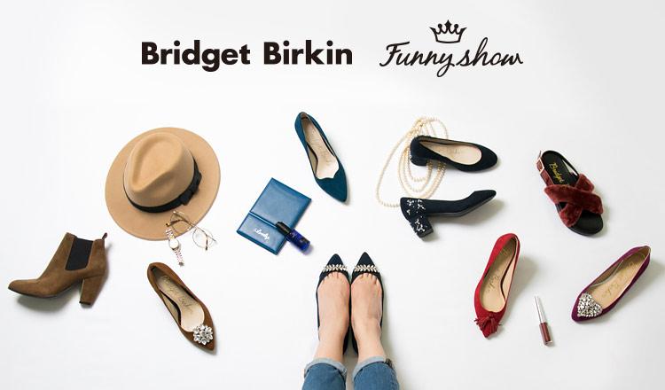 BRIDGET BIRKIN & FUNNY SHOW