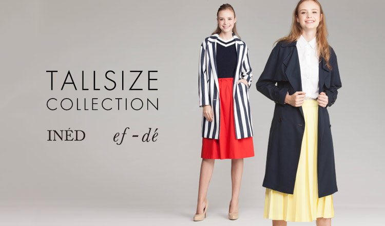 TALLSIZE COLLECTION