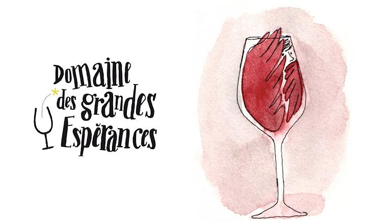 絵本作家デザインの自然派ワイン