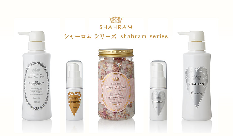 ROSE BEAUTY SELECTION BY SHAHRAM