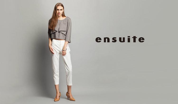 ENSUITE