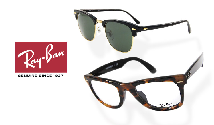 RAY-BAN and more... SUNGLASS & EYEWEAR
