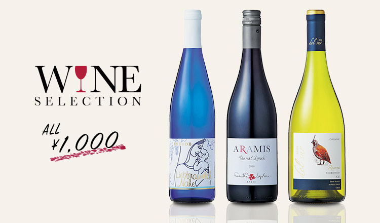 WINE SELECTION-ALL¥1000-