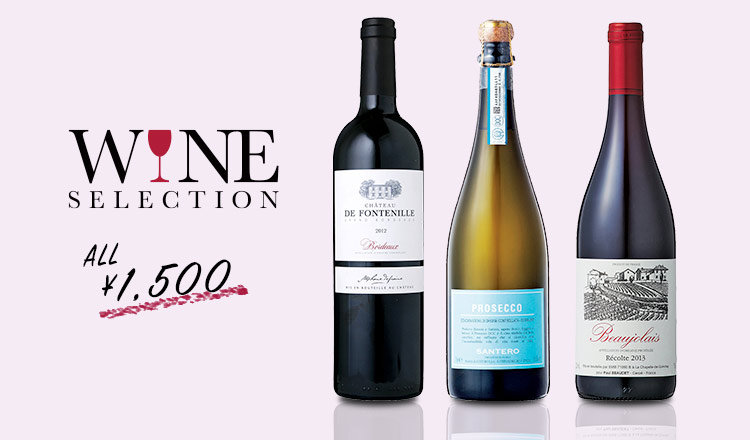 WINE SELECTION-ALL¥1500-