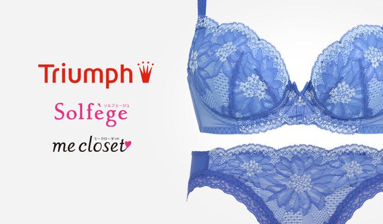 TRIUMPH-SOLFEGE・ME CLOSET-