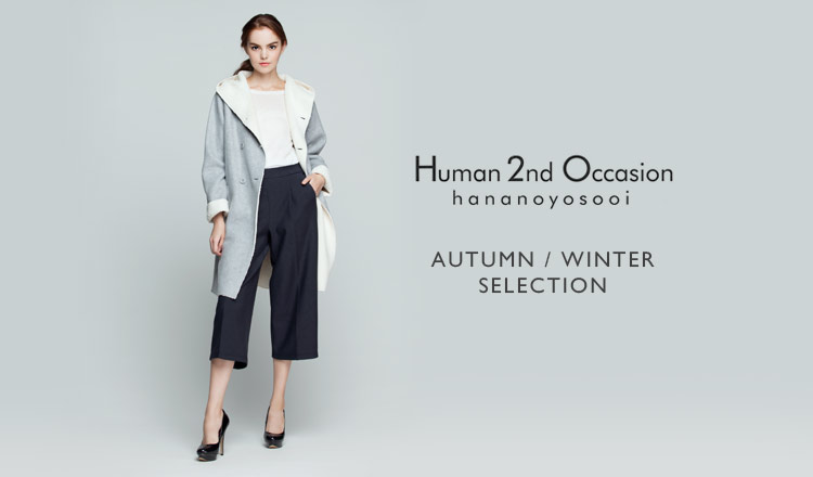 H2O AUTUMN/WINTER SELECTION
