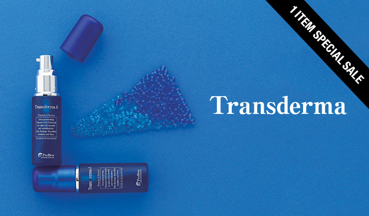 TRANSDERMA ピュアビタミン配合美容液