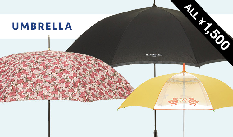 UMBRELLA - ALL ¥1500 -