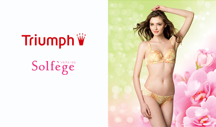 TRIUMPH-SOLFEGE-