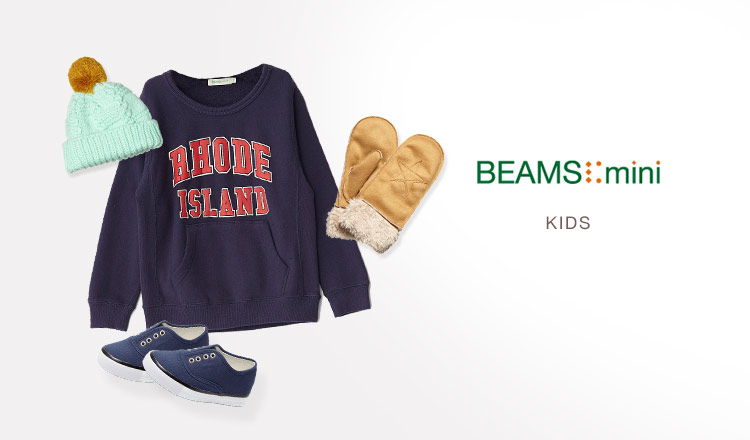 BEAMS KID'S PART-2