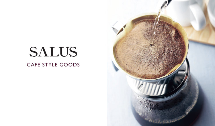 SALUS CAFE STYLE GOODS