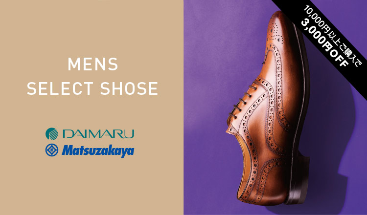 DAIMARU MATSUZAKAYA MENS SELECT SHOES