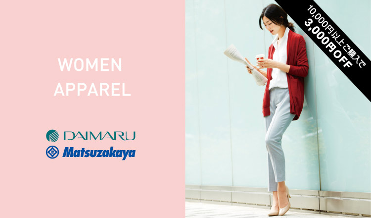 DAIMARU MATSUZAKAYA WOMEN APPAREL
