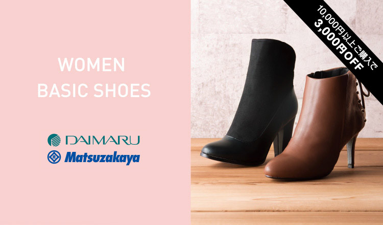 DAIMARU MATSUZAKAYA WOMEN BASIC SHOES