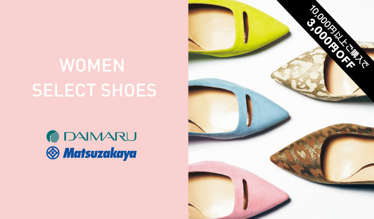 DAIMARU MATSUZAKAYA WOMEN SELECT SHOES