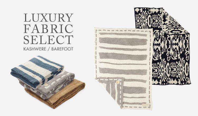 LUXURY FABRIC SELECT -KASHWERE/BAREFOOT-