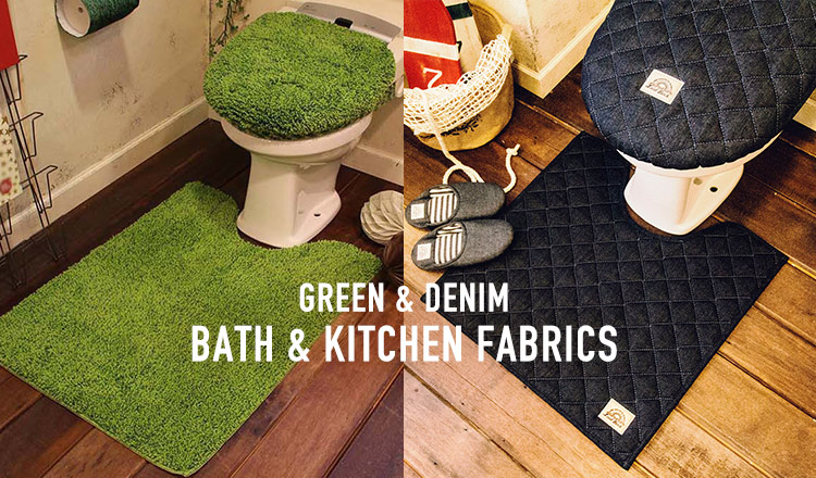 -GREEN & DENIM- BATH & KITCHEN FABRICS