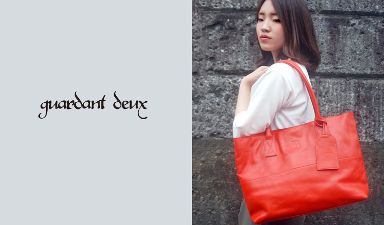 GUARDANT DEUX -LEATHER BAG SELECTION-