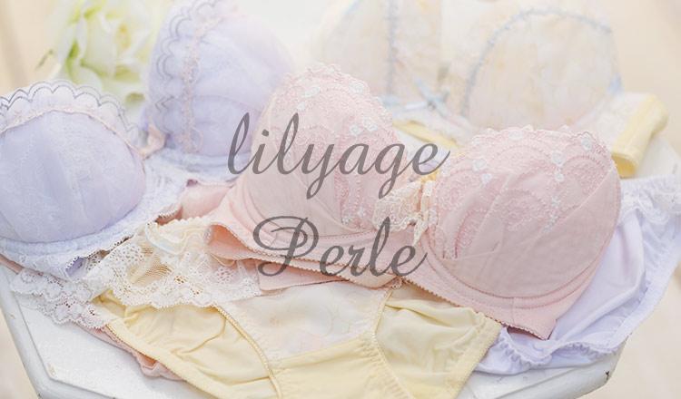 PERLE/LILYAGE