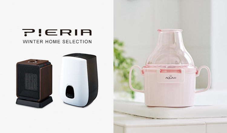 PIERIA WINTER HOME SELECTION