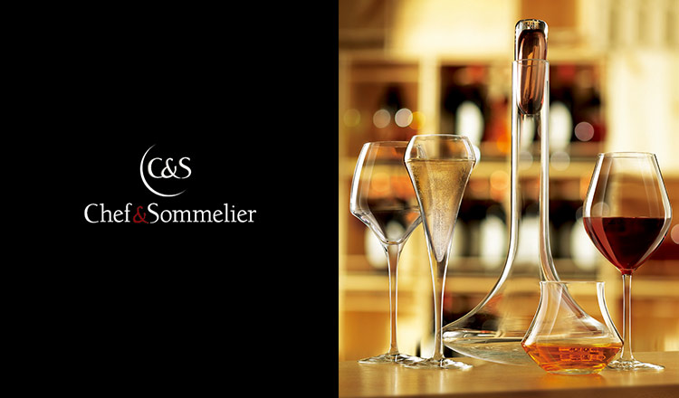 CHEF&SOMMELIER 国際ソムリエ協会オフィシャルパートナー